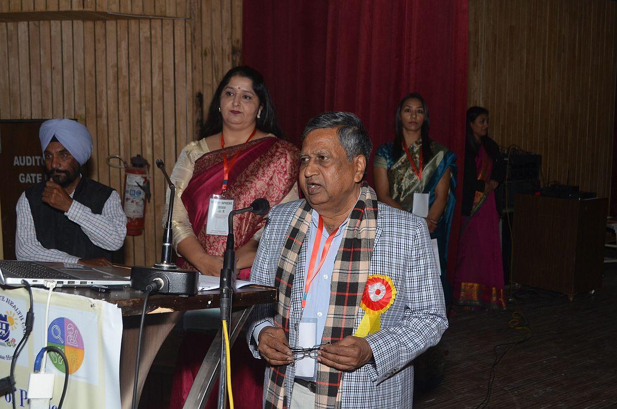 Baba Farid University of Health Sciences,Faridkot
