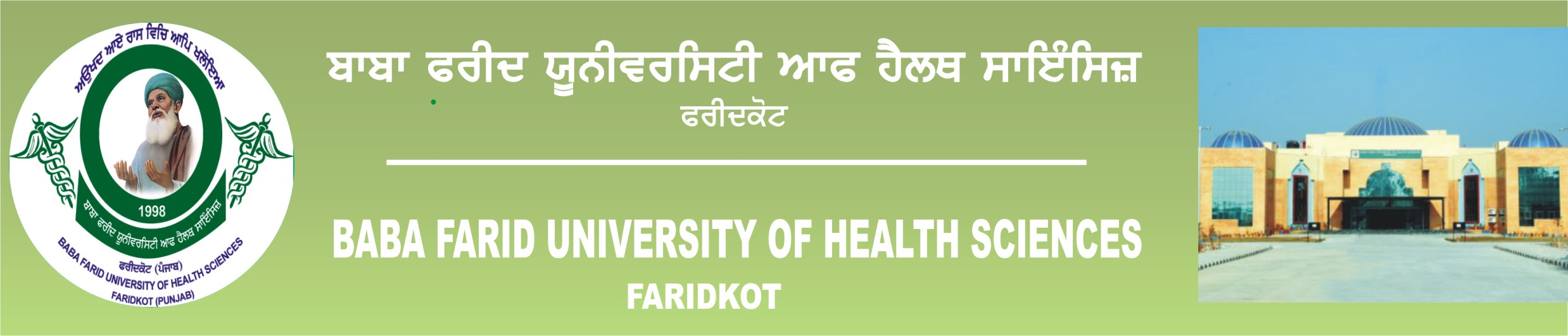 Baba Farid University of Health Sciendes,Faridkot